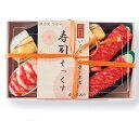本物そっくり握り寿司ソックスのギフト(22-27cmフリーサイズ靴下3足セット いくら・えび・たまご)【結婚式 二次会 和風】【海外へのお…