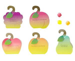 フルーツツリーのプチギフト 1個(フルーツキャンディ3粒入り)リンゴ・オレンジ・梨・ぶどう・桃のうちの1箱※お客様は選べません【結婚式 パーティー プチギフト バレンタイン ホワイトデ