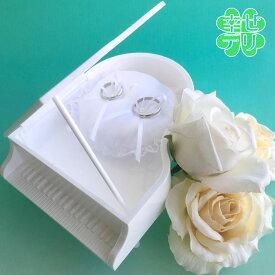 ホワイトピアノのリングピロー(完成品)ラウンドリングクッション付き【ウェディング 結婚式 アクリル製品 白いピアノ】