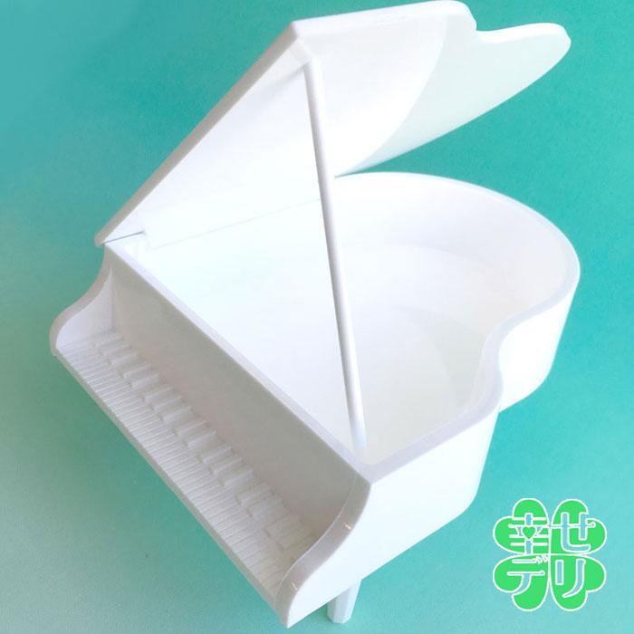 アクリル製ミニチュアグランドピアノ(ホワイト)【フラワーアレンジベース ジュエリーボックス 小物入れ 白いピアノ】