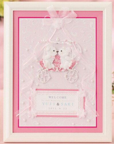 ベアと馬車のウェルカムボード(ピンク)手作りキットセット(額付き)