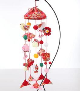 綿・ボンド・両面テープ付き「傘宝つるし雛5本飾り」(赤)手作りキット 桃の節句 子供の日 女の子 初節句 京ちりめん 雛飾り 雛祭り 出産祝い