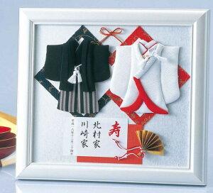 【手作りキット】和風ウェルカムボード額付き(白無垢・黒羽織袴)和装 結婚式 結婚祝い 花嫁diy