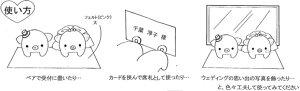 ミニミニTONちゃん(ピンク)完成品【ウェルカムドールぶたのぬいぐるみ】