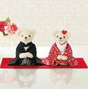 しあわせいっぱい・和装のくまさん(赤)完成品【結婚式 色打掛けのウェルカムドール 着物姿のウェルカムベア】※毛氈はついておりませ…