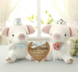 綿・針・糸・ティアラ付き おすわりトンちゃん(ホワイト)手作りキットセット(ボア生地カット済み)ウェルカムドール ぶたのぬいぐるみ 花嫁diy 結婚式 結婚祝い