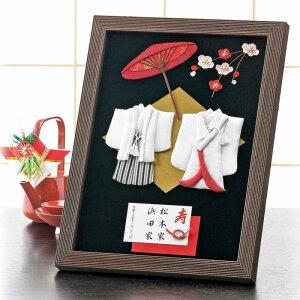 和装ウェルカムボード「エレガンス」(茶色の額付き)手作りキット【結婚式 結婚祝い 花嫁diy 和風】