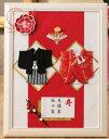 和装ウェルカムボード「寿」完成品【和風の結婚式 ご結婚祝い お名入れ商品】