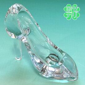 ガラスのハイヒール(透明な靴)プリンセス シューズ横幅12cm奥行5.5cm高さ10cm【フラワーベース ディスプレイ ウェディング 結婚式】【あす楽】