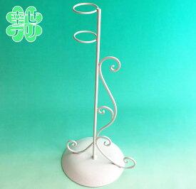 流れるようなラインが美しいブーケスタンド高さ38cm・口径3.5cm(ワイヤー)【結婚式 ウェディング ブライダル】【あす楽】