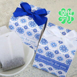 ロイヤルブルーボックスに入った紅茶のプチギフト(ティーバッグ2袋入り)1箱【結婚式 バレンタインデー ホワイトデー Especially for you】