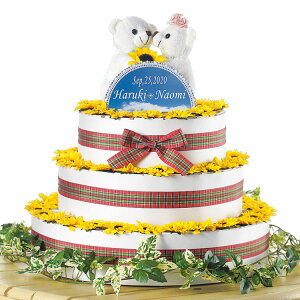 ウェルカムベア付きひまわりケーキのウェルカムボードドラジェのプチギフト60個セット3段のウェディングケーキ型ウェルカムオブジェ