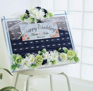 《マルガリーテース・ブルー》ドラジェ3粒入りプチギフトx56個セット【結婚式 ウェルカムオブジェ ディスプレイ】