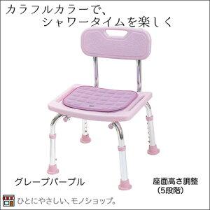 入浴いすシャワーチェア コンパクトミニ 背もたれ付き(クッション付き) 型番:T-6606シャワー椅子 お風呂用椅子