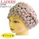 婦人用おしゃれキャップ 00205-04 ペールピンク コットンレース 春夏用 医療用帽子 白髪隠し おばあちゃん 室内…