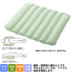 日本エンゼル 通気ビーズマット 品番:1624 褥瘡予防 床ずれ防止 体位保持 体位変換 介護 姿勢保持 クッション