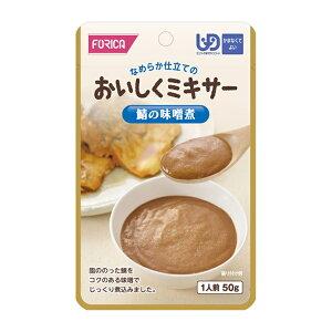 ホリカフーズ おいしくミキサー 鯖の味噌煮 50g 流動食 かまなくてよい 介護食 高齢者 食事 病人食 献立サポート E1301