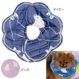 ケアluludoll 冷えくまエリザベス DE422 3Sサイズ 華集 エリカラ エリザベスカラー 術後 保護 やわらかい 小型犬 犬用 ペット 熱中症 冷感生地