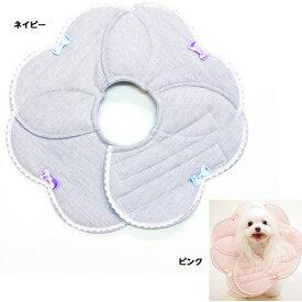 luludoll(ルルドール) 小型犬・ネコ用エリザベスカラー オーガニックプチリボンエリザベス DE414 Mサイズ 日本製 ケアルルドール エリカラ Elizabethan collar dog cat  アニマルネッカー 術後 グッズ