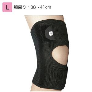 ラッセルサポーター(ブラック)  規格:L 品番:69231 膝用サポーター 膝痛 ひざサポーター 固定帯 膝関節 ひざバンド