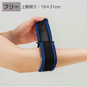 竹虎 エルボーギア  規格:フリー 品番:037631(上腕周り):19×31cm テニス肘 ひじの痛み 固定帯 サポーター バンド テニスひじ