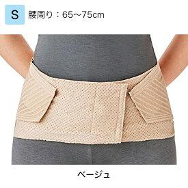 竹虎 腰部ベルト ランバックスリム  S ベージュ 品番:033962 腰部サポーター 腰痛ベルト 腰用サポーター 腰部固定帯