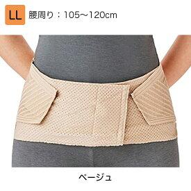 竹虎 腰部ベルト ランバックスリム  LL ベージュ 品番:033965 腰部サポーター 腰痛ベルト 腰用サポーター 腰部固定帯
