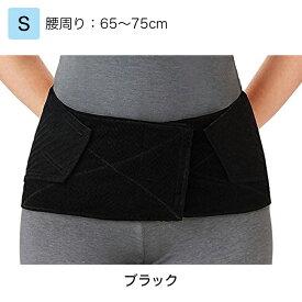 竹虎 腰部ベルト ランバックスリム  S ブラック 品番:033972 腰部サポーター 腰痛ベルト 腰用サポーター 腰部固定帯