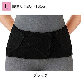 竹虎 腰部ベルト ランバックスリム  L ブラック 品番:033974 腰部サポーター 腰痛ベルト 腰用サポーター 腰部固定帯