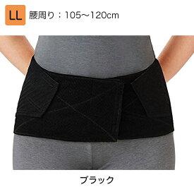 竹虎 腰部ベルト ランバックスリム  LL ブラック 品番:033975 腰部サポーター 腰痛ベルト 腰用サポーター 腰部固定帯