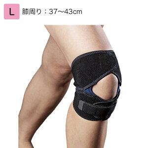 ボディフレームひざ用パワーフィット  規格:L 膝用サポーター 膝痛 ひざサポーター 固定帯 膝関節 ひざバンド