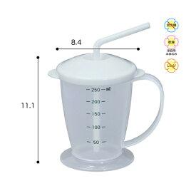 抗菌仕様 安定ストローコップ 目盛り付 300mL 介護 病院 入院用 飲み物 ストローコップ 食事用 介護用カップ 水分補給