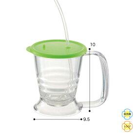 飲みやすいカップ 樹脂製2wayマグカップ 230mL 安全 蓋付き 介護 病院 入院用 飲み物 ストローコップ 食事用 介護用カップ 水分補給 ストロー付マグカップ