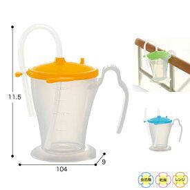飲みやすいストロー付カップ 持ち手付 目盛り付 食洗機可 耐熱シリコン 電子レンジ可 介護 病院 入院用 飲み物 ストローコップ 食事用 介護用カップ 水分補給 E1484