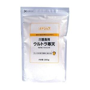 介護食用ウルトラ寒天 / 300g