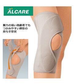 【2枚までコンパクト便】アルケア OAライト・プロ(1枚入) 左右兼用 日本製 膝の固定 膝用 ひざサポーター 膝のサポーター H0530