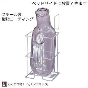 尿器掛 角形コーティング仕上げ 樹脂コーティング※尿器は別売りです 尿器受け 尿器ホルダー しびん立て しびん用ケース 尿器ケース 尿瓶ケース