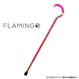 【送料無料】高強度マグネシウムステッキ「フラミンゴ flamingo」(1本杖)ピンク マクルウ 日本製 ※長さ調能はできません。