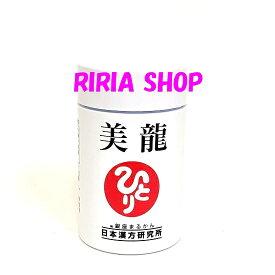 美龍☆銀座まるかん☆新入荷!!