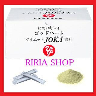 まるかん☆ゴッドハートダイエットJOKA青汁