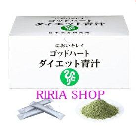 まるかん☆ゴッドハートダイエット青汁 5g×93包