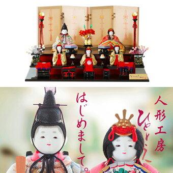 雛人形/ひな人形/お雛様/コンパクト/親王飾り/コンパクト/人気