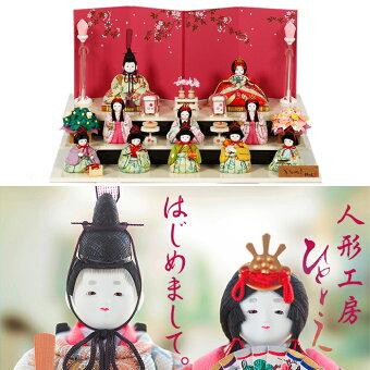 【雛人形木目込み】【コンパクト】【ひな人形】【お雛様】【親王飾り】【雛人形コンパクト】【人気】【三段】【送料無料】