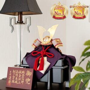 五月人形 おしゃれ 人気 兜飾り コンパクト 端午の節句 桃山 - 赤糸威 - 7号 H5-SZ-DMO0701