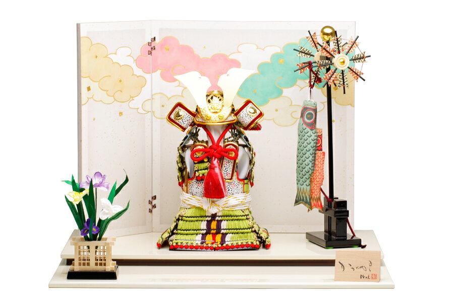 奉納鎧 環 H5-HY-0003-07MO【新作】【五月人形 コンパクト】 【五月人形 鎧飾り】 【5月人形】【人気】【小さい】【送料無料】奉納鎧
