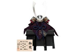 五月人形 人気 おしゃれ コンパクト 端午の節句 兜飾り - 和紙小札正絹糸威 - 1/5 H5-FK-40065