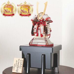 五月人形 白糸褄取威之大鎧 - 1/5 H5-SZ-0029鎧飾り 奉納鎧 国宝模写 人気 コンパクト おしゃれ