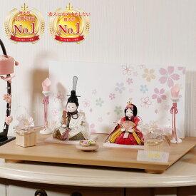 雛人形 ふわりシリーズ もな-MONA-親王飾り コンパクト おしゃれ 木目込み F11SN-K01-B01