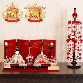 雛人形 木目込み 人気 かわいい おしゃれ ひな人形 人気 ひな人形 茜 - あかね - 親王飾り H3-11SN-020A