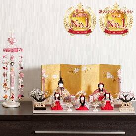 雛人形 木目込み 人気 かわいい おしゃれ ひな人形 愛 - あい - 五人飾り H3-12GN-006
